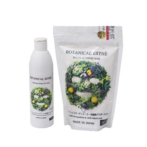 ماسک پودری آنزیمی بوتانیکال اورجینال تولید۲۰۲۰