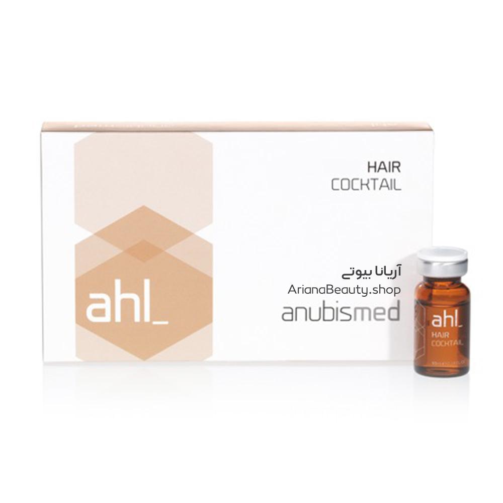 کوکتل ضد ریزش و تقویت کننده مو آنوبیس مد