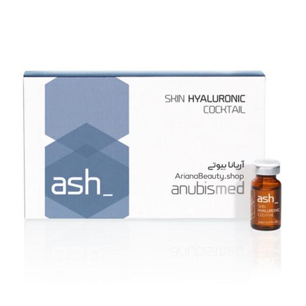 کوکتل هیالورونیک اسید آنوبیس مد
