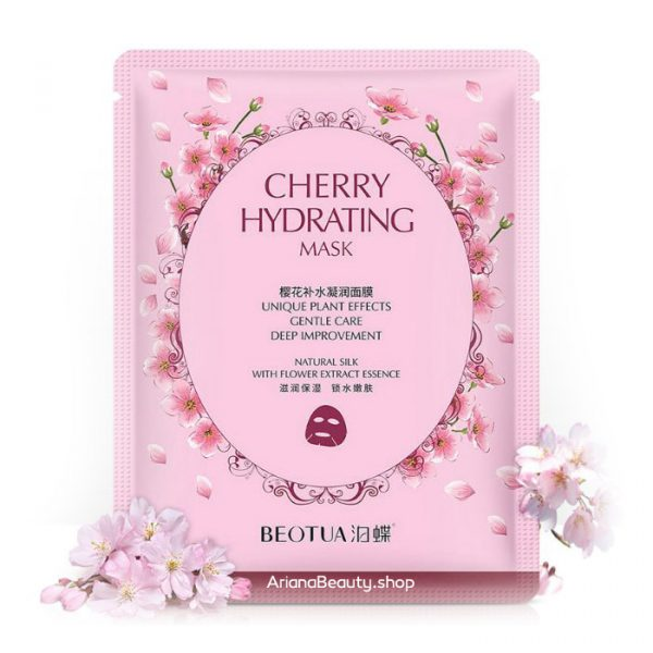 ماسک ورقه ای صورت شکوفه های گیلاس بئوتا