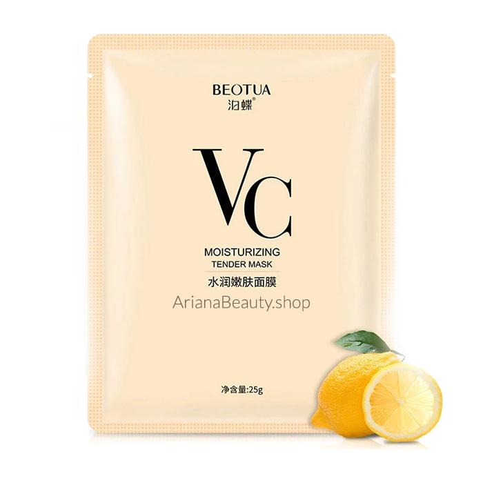 ماسک ورقه ای ویتامین سی لیمو بئوتا
