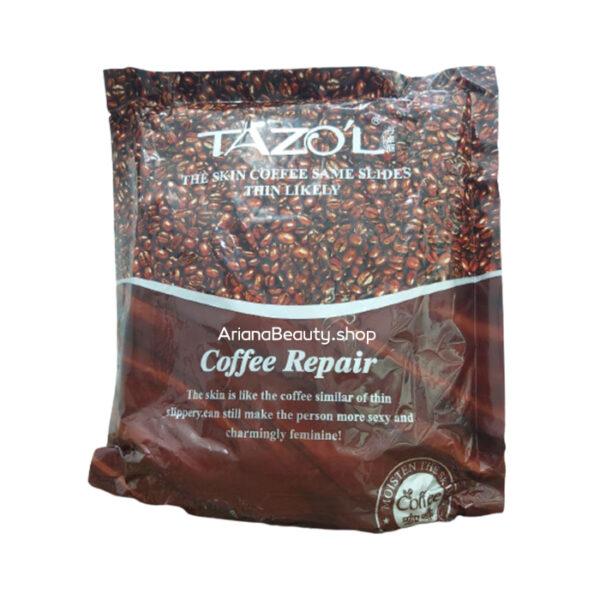 ماسک لاتکسی قهوه 1 کیلویی برند تازولی