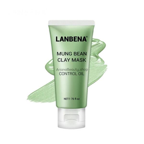 ماسک لوبیا سبز و خاک رس لانبنا
