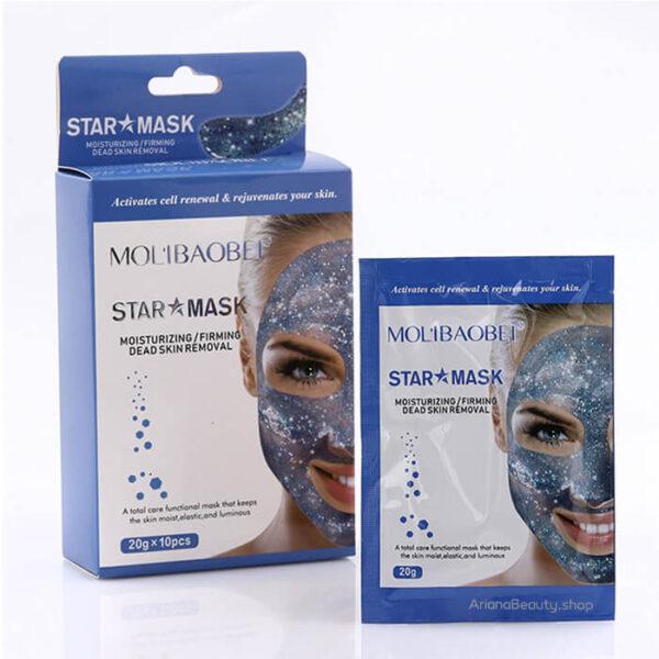 ماسک صورت آبرسان و پیل اف براق و ستاره دار