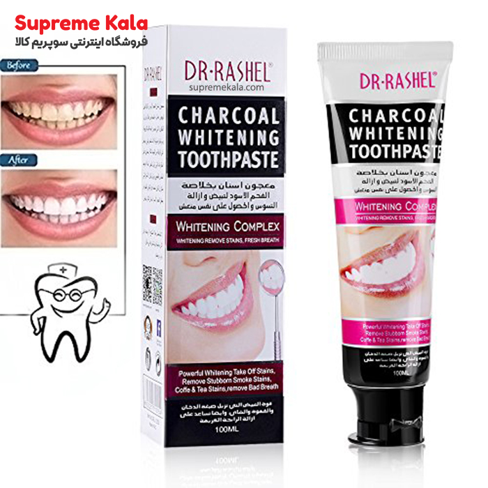 خمیر دندان سفید کننده ی دکتر راشل مدل دیاموند